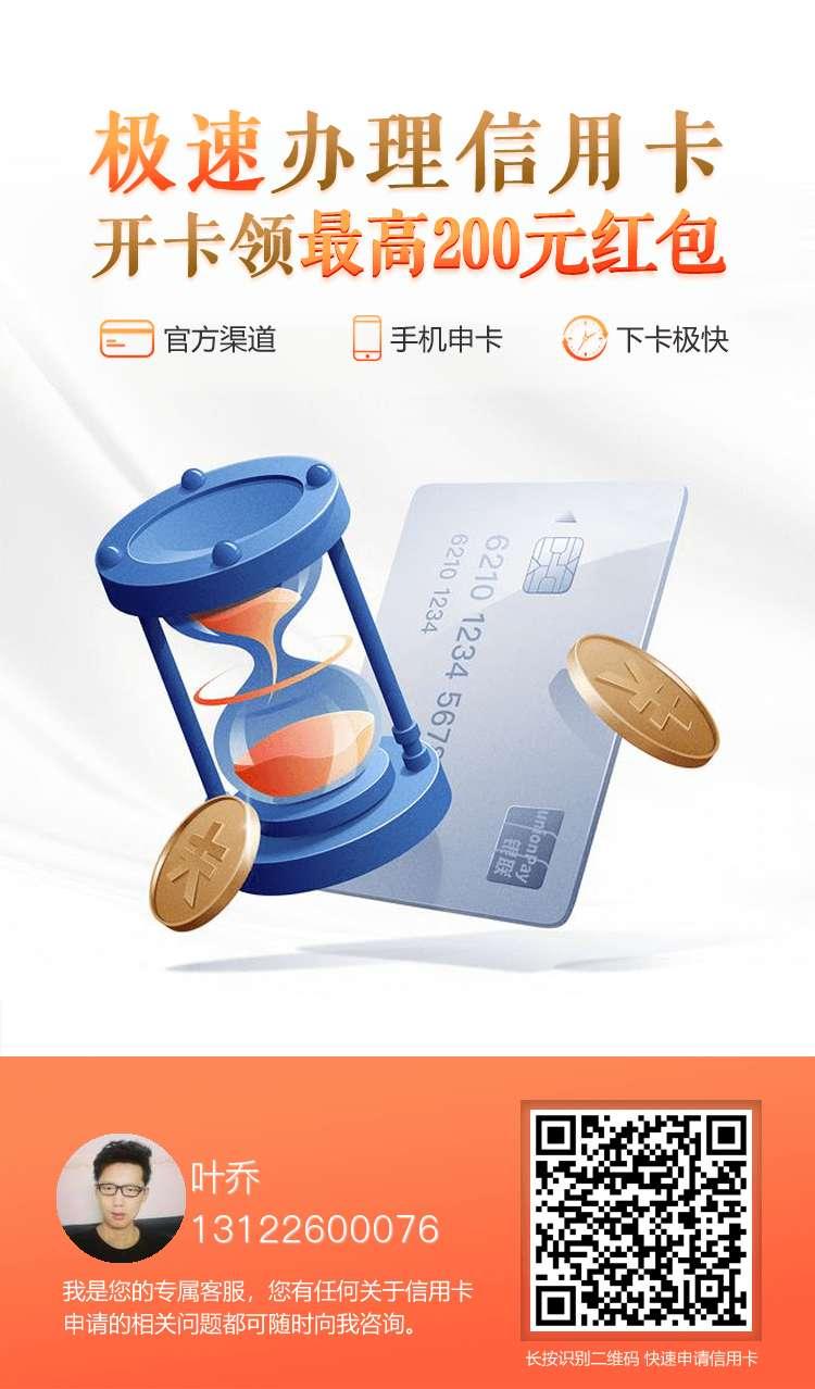 怎样通过办理信用卡赚钱
